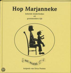 Hop Marjanneke Erica Pstma