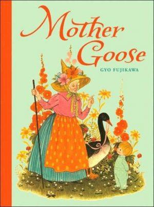 Mother Goose Gyo Fujikawa