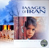 Images of Iran 9789643062255